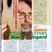 350_maingard_guitars_editorial_press_marc_luthier