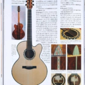 351_maingard_guitars_editorial_press_marc_luthier