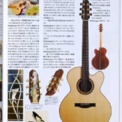 352_maingard_guitars_editorial_press_marc_luthier