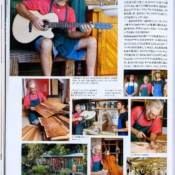 353_maingard_guitars_editorial_press_marc_luthier