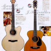 509_maingard_guitars_editorial_press_marc_luthier